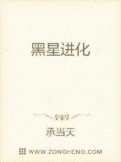 结婚誓言书图片
