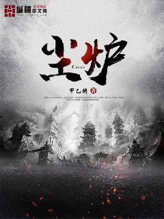 http://book.zongheng.com/book/860395.html