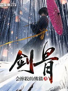 http://book.zongheng.com/book/775517.html