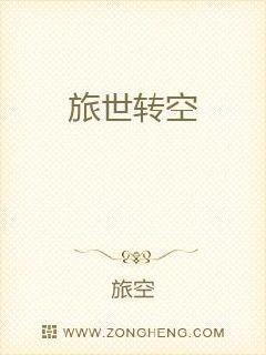 chinaoldman同性老头