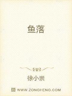 四虎电影库房网站最新