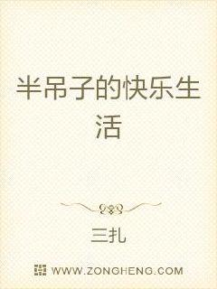光环4中文版下载
