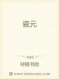 刘佰温043期四肖期期准资料