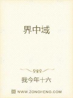 杨雨欣全文免费阅读