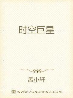 刘亦菲斗转星移