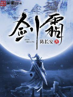 http://www.achangdao.com/book/book/777631.html