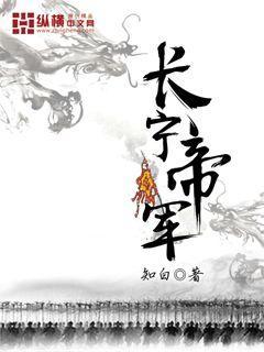chinese鍐涗汉boy楦℃瘺