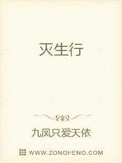 幕外的小屋-续(上)