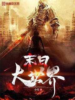 中文字幕在线电影观看