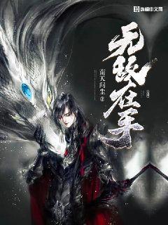 顾家共qi 全文免费阅读