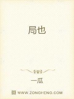 霍泽霍水儿全文免费阅读小说
