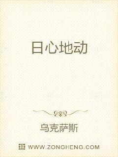 插翅难飞小说全文免费阅读