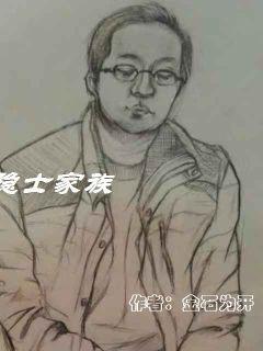 新恋爱时代小说下载