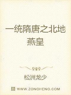 聊斋2粉蝶