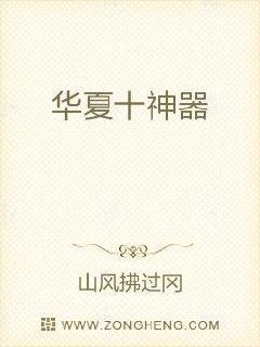 小说大圣传