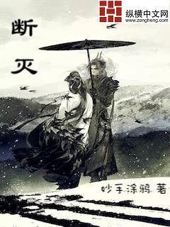 http://book.zongheng.com/book/896372.html