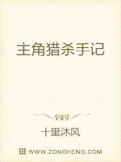 老陈李青免费阅读完整李青窃窃私语