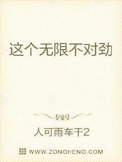 刘成男主角刘雪女主角的小说免费阅读