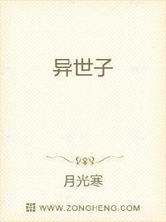 非物质文化遗产吴罗工艺传承人李海龙来我院交流访问