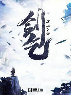 http://book.zongheng.com/book/933456.html