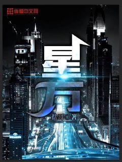 http://book.zongheng.com/book/906821.html