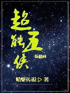 情妇系列小说