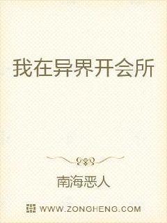 贵族婚姻[安娜]