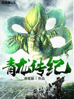 http://book.zongheng.com/book/856380.html