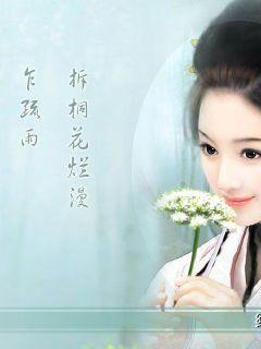 九龙山之恋