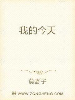刘绍棠的简介