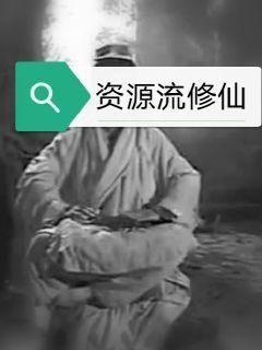 梦幻西游私服发布网