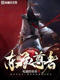 李小龙之皇者归来