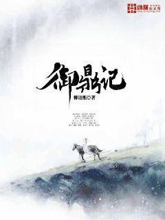 http://book.zongheng.com/book/992842.html