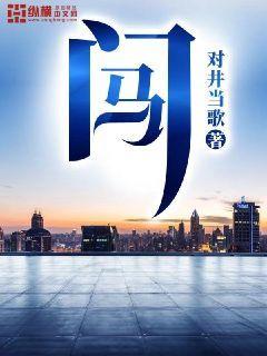 http://book.zongheng.com/book/1088296.html