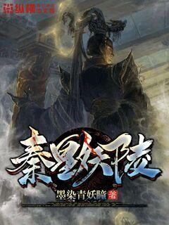 http://book.zongheng.com/book/913477.html