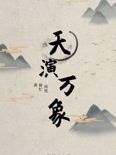"""97岁我校校友郑敏获第六届""""中坤国际诗歌奖"""""""