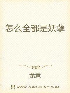 """2014机械学院""""STAR""""杯教工乒乓球赛成功举行"""