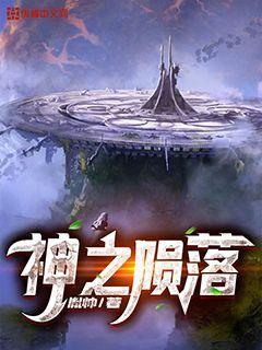 http://book.zongheng.com/book/1066903.html