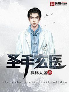 http://book.zongheng.com/book/870673.html