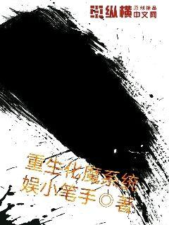 九洲仙武录
