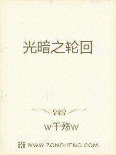 娇宠田妻:农家小织女