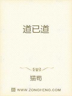 漂亮的妺妺3中文字幕