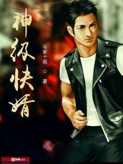 http://book.zongheng.com/book/1009345.html