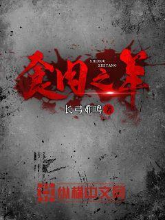 http://book.zongheng.com/book/1155222.html