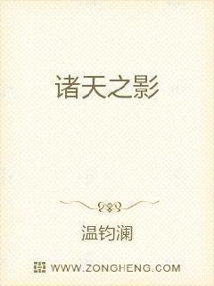 炎龙传说3双燕无敌版