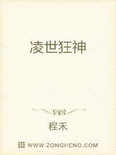小说网站投稿
