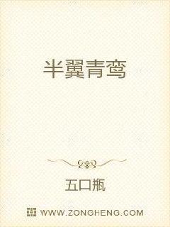 陈小春黄榕