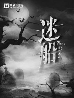 http://book.zongheng.com/book/842569.html