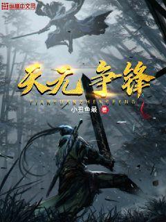 http://book.zongheng.com/book/1055782.html
