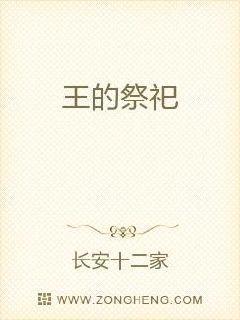 http://book.zongheng.com/book/940941.html